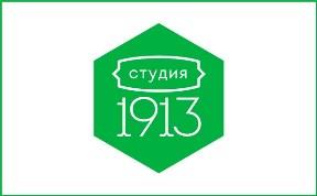 Студия 1913, event-площадка