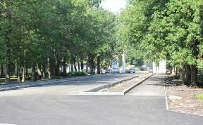 Городской парк Новомосковска