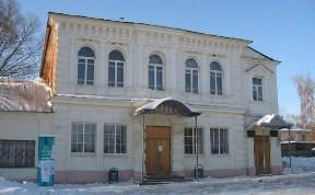 Культурно-досуговый центр Венёва