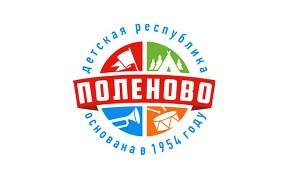 Детская Республика «Поленово»