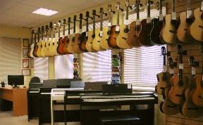 Бастон, магазин музыкальных инструментов