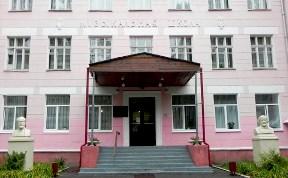 Тульская областная детская музыкальная школа им. Г.З. Райхеля