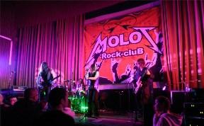Молот, рок-клуб
