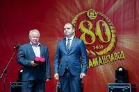 Празднование 80-летия Туламашзавода, Фото: 20