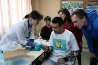 Открытие антинаркотического месячника в ТГПУ. 16.02.2015, Фото: 1