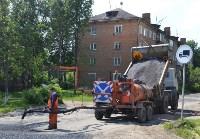 В Пролетарском округе Тулы продолжается асфальтирование дворов, Фото: 11