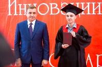 Вручение дипломов магистрам ТулГУ, Фото: 193