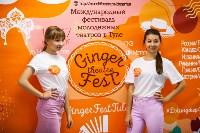В Туле открылся I международный фестиваль молодёжных театров GingerFest, Фото: 112