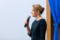 Андрей Звягинцев в Ясной Поляне, Фото: 14
