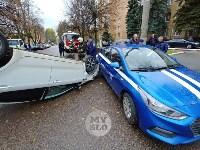 В центре Тулы машина спецсвязи попала в ДТП с «перевертышем», Фото: 3