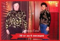 Как похудеть к лету, Фото: 10