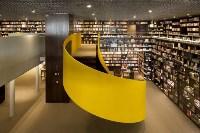 Livraria da Vila Сан-Паулу, Бразилия, Фото: 9