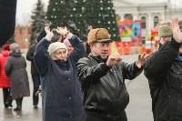 Фитнес-зарядка на площади Ленина. 26 декабря 2015 года, Фото: 1