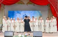 """Фестиваль """"Бабушкин сад"""", Фото: 160"""