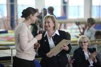 Соревнования по спортивной гимнастике на призы Заслуженных мастеров спорта , Фото: 11