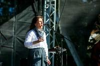 Фестиваль крапивы: пятьдесят оттенков лета!, Фото: 89