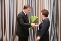 Губернатор поздравил тульских педагогов с Днем учителя, Фото: 35