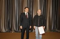 Объявление Благодарности Президента Российской Федерации Сергею Самборскому, Фото: 42