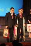 Владимир Груздев поздравил тульских выпускников-медалистов, Фото: 48