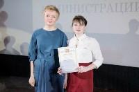 Тульские школьники и студенты получили именные стипендии, Фото: 8