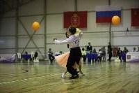 Танцевальный турнир «Осенняя сказка», Фото: 104