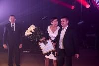 Сотрудников Туламашзавода поздравили с Днем машиностроителя, Фото: 32