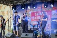 «Битва за «Нашествие»: «Васильков & коты» представят Тулу на фестивале, Фото: 1