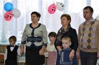 Детский сад №3. Тепло-Огаревский район, Фото: 3