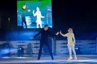 Татьяна Волосожар и Максим Траньков в Туле, Фото: 39