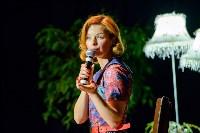 Алиса Гребенщикова в Ясной Поляне, Фото: 19