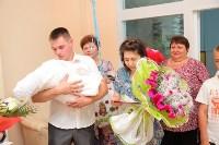 День семьи, любви и верности в перинатальном центре 8.07.2015, Фото: 19