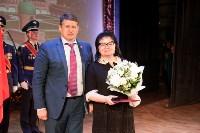 Награждения в Городском концертном зале., Фото: 12