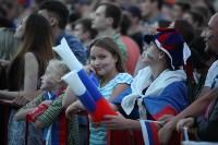 Матч Россия – Хорватия на большом экране в кремле, Фото: 74