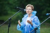 На экотропе «Малиновая засека» прошел Всероссийский субботник, Фото: 13