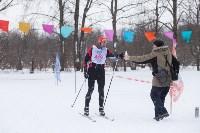 Яснополянская лыжня 2017, Фото: 167