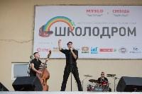 «Школодром-2018». Было круто!, Фото: 55