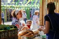 фестиваль фермерской еды СВОЕ, Фото: 112