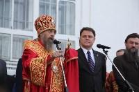 Прибытие мощей Святого князя Владимира, Фото: 37