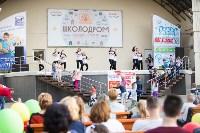 «Школодром»-2016, Фото: 37
