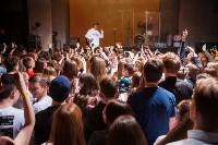T-Fest в Туле, Фото: 25