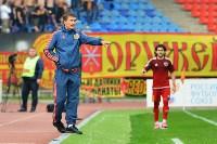 «Арсенал» Тула - «СКА-Энергия» Хабаровск - 1:0, Фото: 114