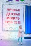 Лучшая модель Тулы - 2018, Фото: 64