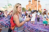 День флага в Туле, Фото: 105