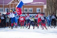 Лыжня России-2020, Фото: 82
