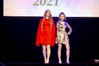 Мисс Тула - 2021, Фото: 218