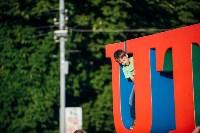 125-летие Центрального парка в Туле, Фото: 109