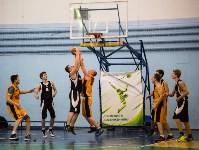 Тульская Баскетбольная Любительская Лига. Старт сезона., Фото: 118