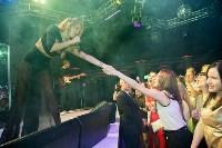 Коцерт Певицы МакSим в «Прянике», Фото: 72