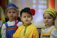 Выставка самоваров в детсаду. 15.09.2015, Фото: 12