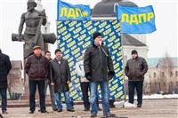 Митинг ЛДПР. 23 февраля 2014, Фото: 8